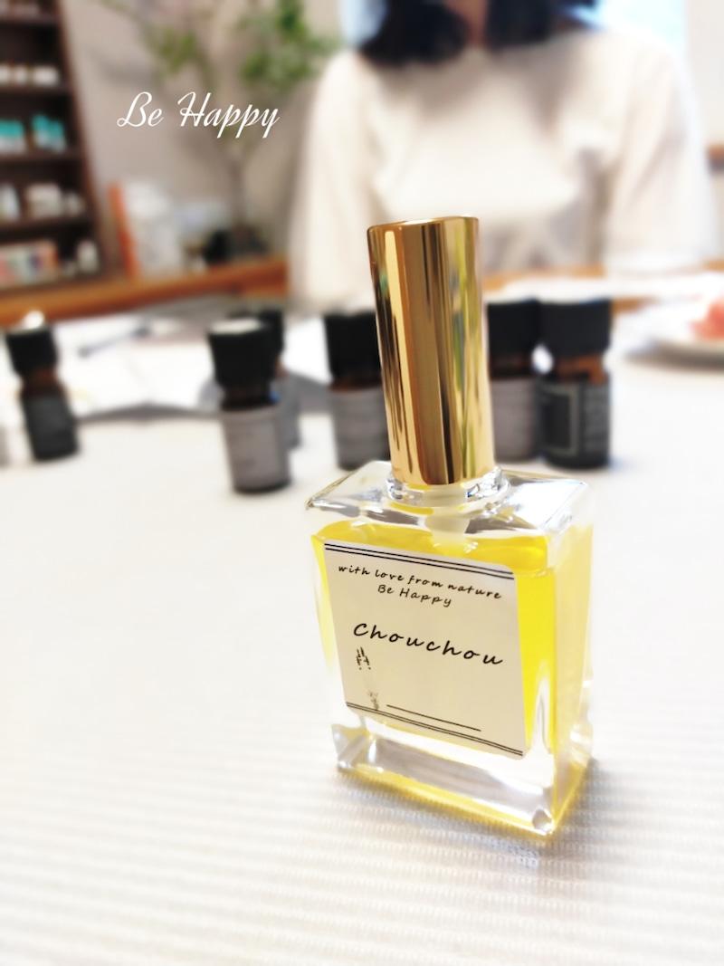 アロマ香水創りありがとうございました。